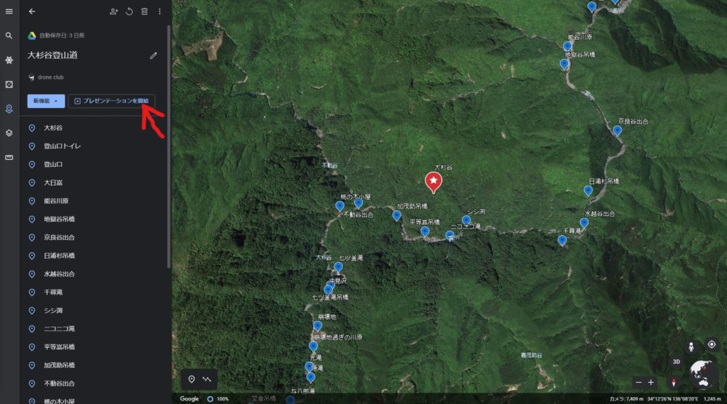 大杉谷登山道のグーグルアース