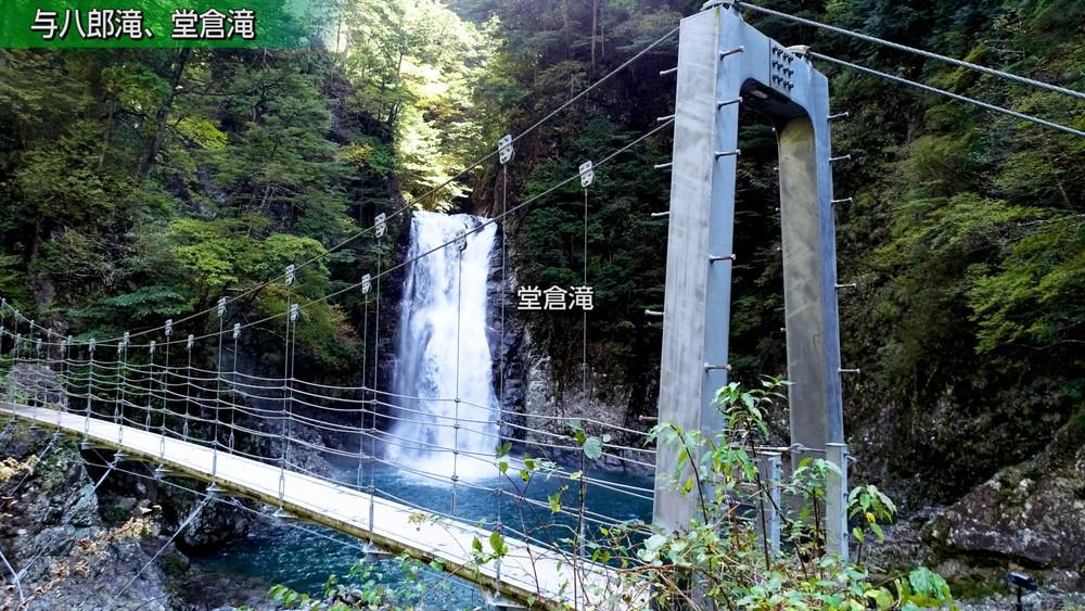 吊橋越し堂倉滝 ドローン写真