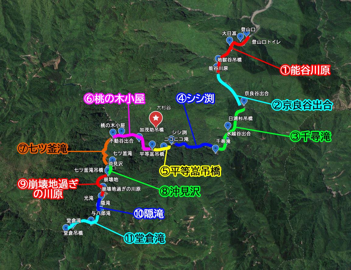 大杉谷登山道地図