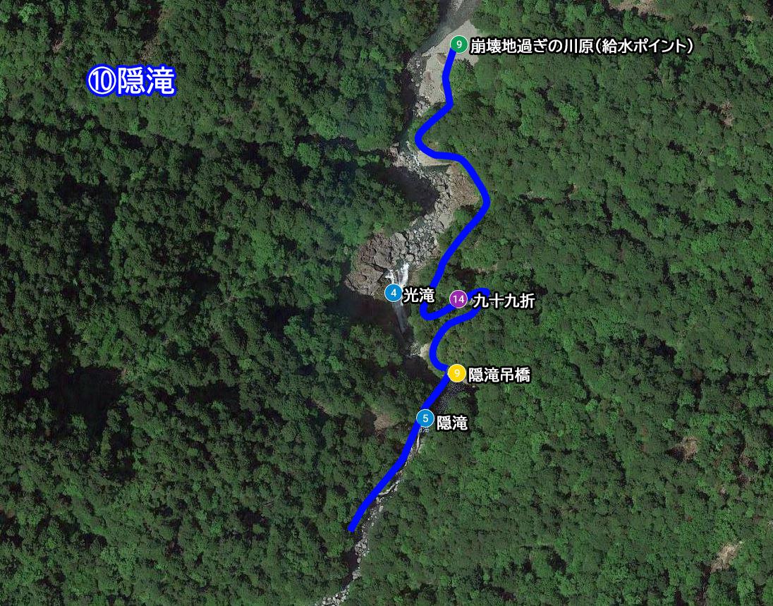 映像トレッキング10ルート(崩壊地過ぎの川原→隠滝)