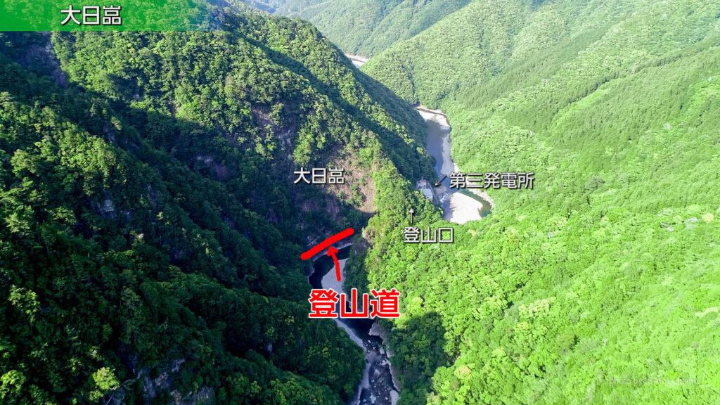 ドローンから見た大日嵓 第三発電所 登山口