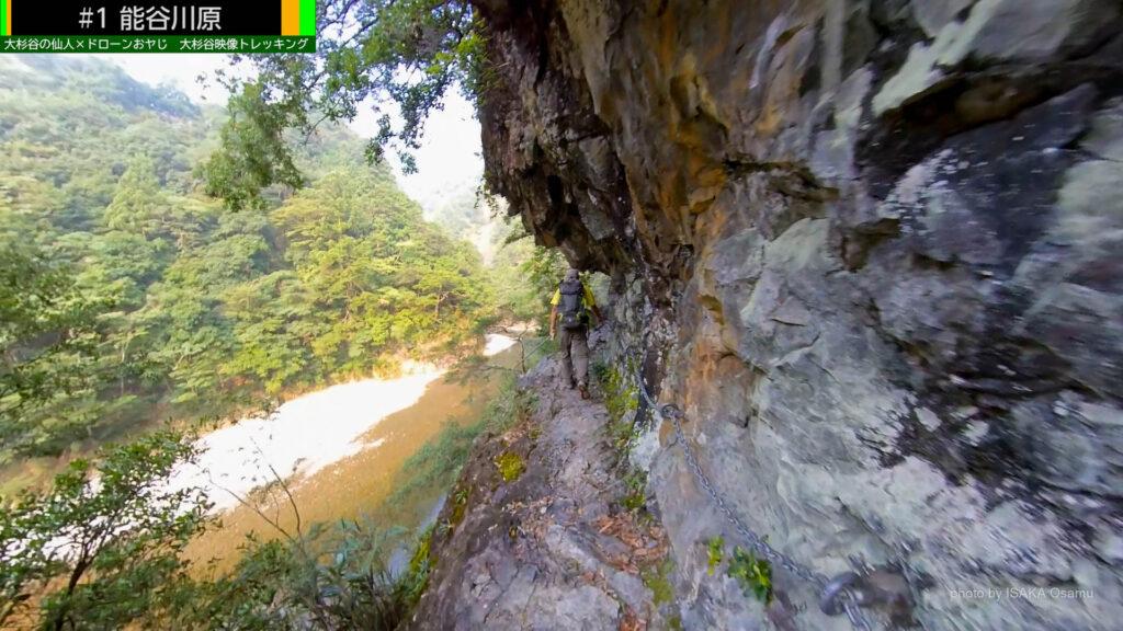 登山口を入るとすぐに崖